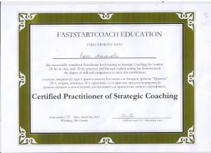 Сертификат коуча-практика