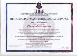CertificateAbundance