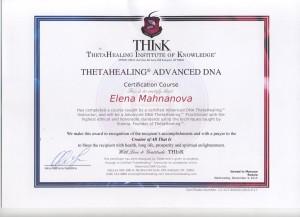 CertificateAdvancedDNA