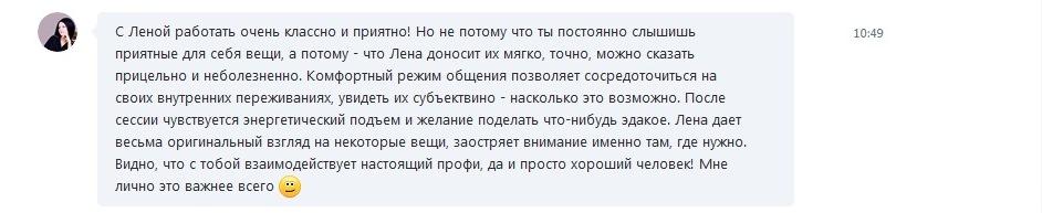 отзывтета-1 (1)