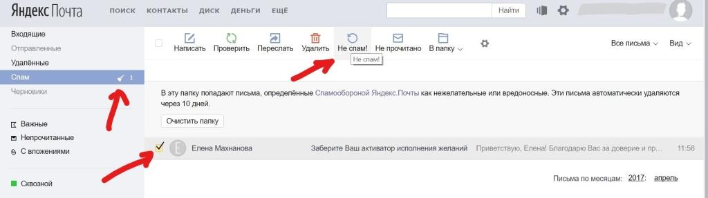 скрин яндекс_LI