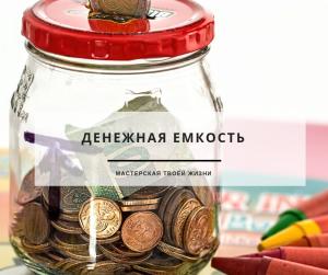 article, money (1)