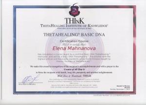 CertificateBasicDNA